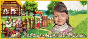 Макет для детской кружки
