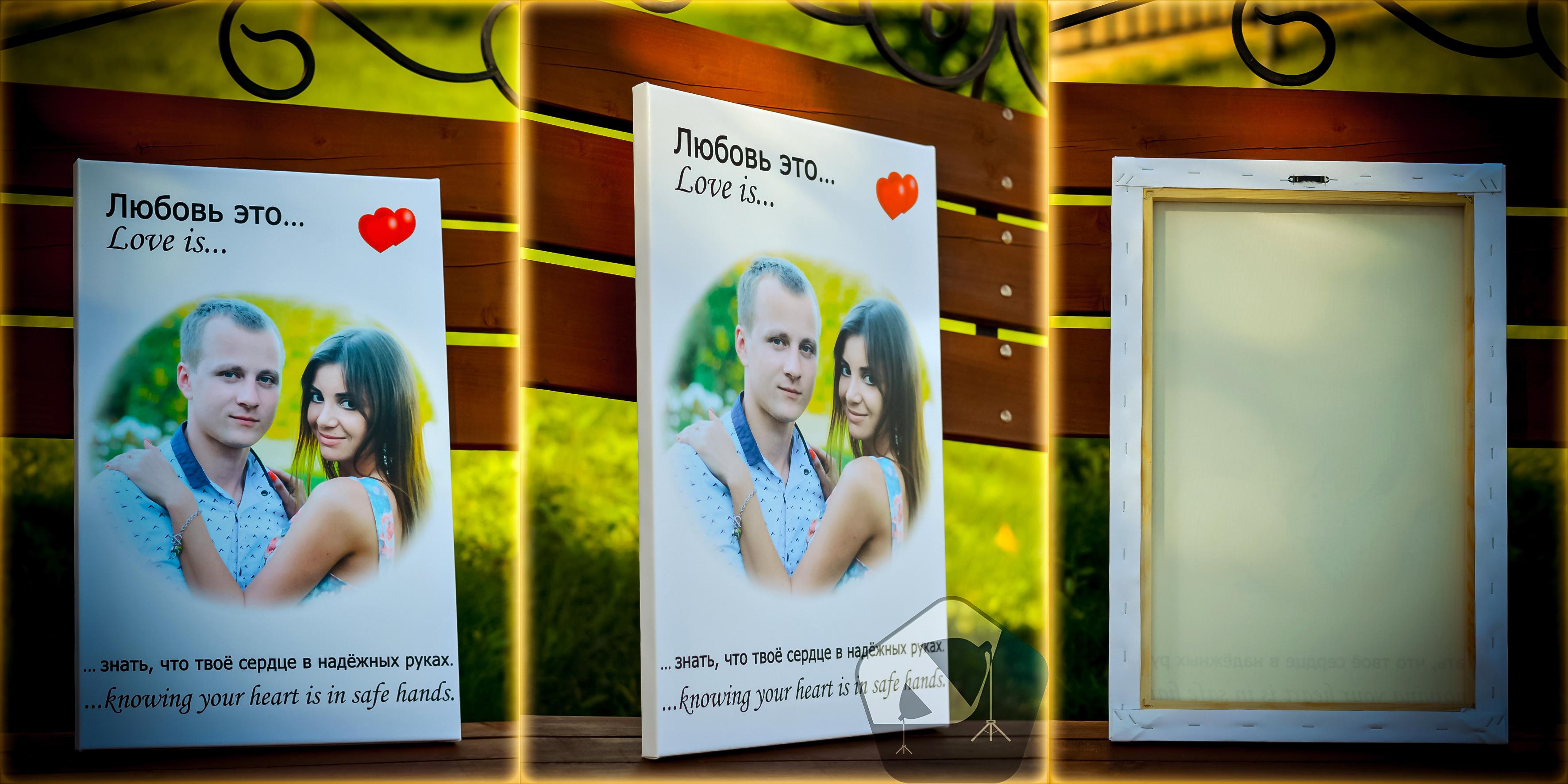 """Холст на подрамнике в стиле """"Love is..."""" 40x60 см = 1500 руб."""